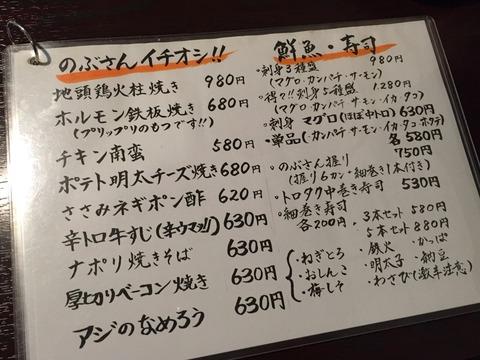 2015-09-30-22-10-54