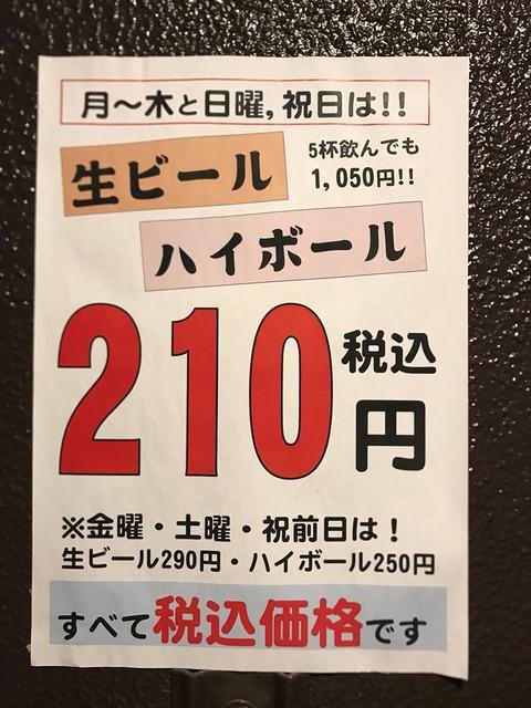 2017-01-24-20-21-01