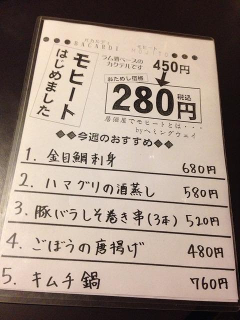 2015-03-02-20-20-27