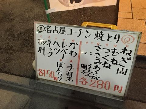 2016-07-04-20-03-01