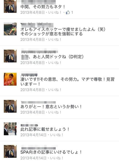 diet0408_09