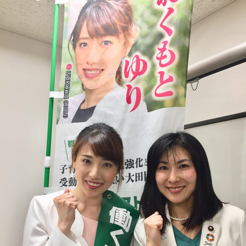 okumoto01
