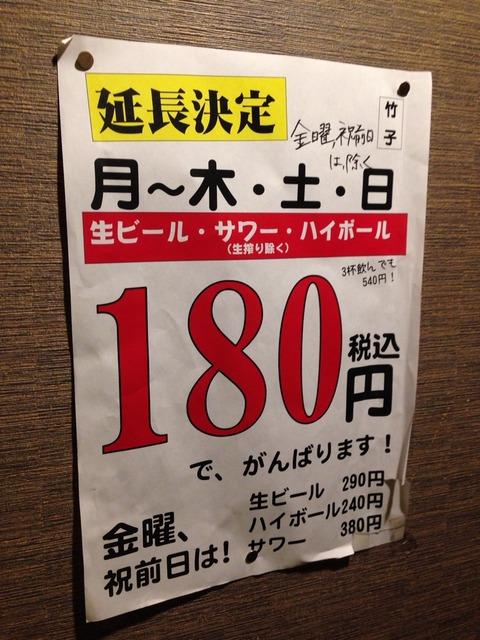 2015-03-14-19-30-04