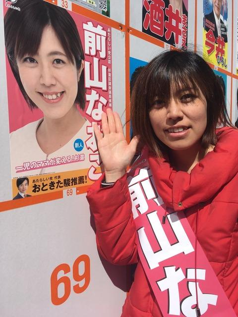 maeyama01