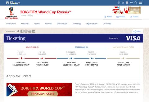 com_worldcup_organi
