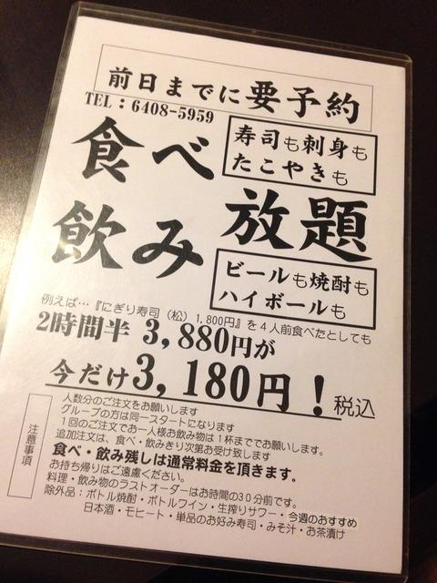 2015-03-02-20-20-41