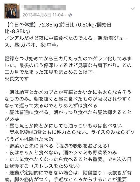 diet0408_01