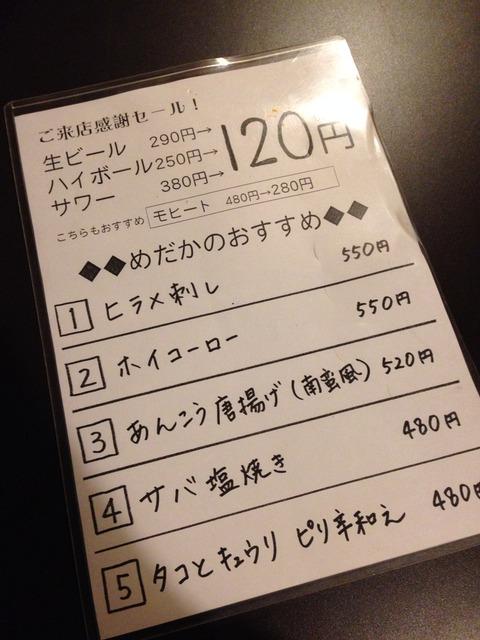 2015-02-12-20-31-01