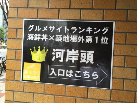 2015-11-09-12-31-13