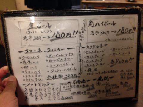 2014-12-14-20-37-01