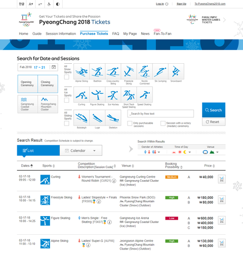 0217-21PyeongChang