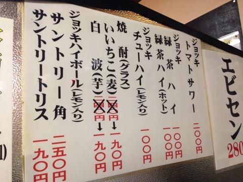 2015-03-05-21-00-38