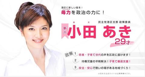 yanazawa15