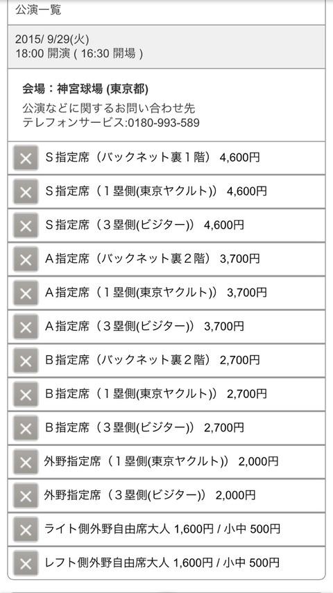 2015-09-29-09-37-09